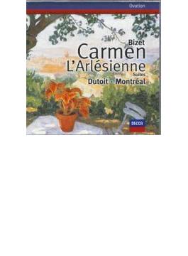 『カルメン』第1、2組曲、『アルルの女』第1、2組曲 デュトワ&モントリオール響