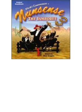 Nunsense 3 - Jamboree