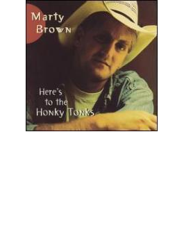 Here's To The Honky Tonks