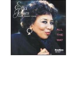 All The Way: Etta Jones Singssammy Cahn