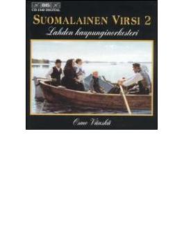 Finnish Hymns Vol.2: Vanska / Lahti.so