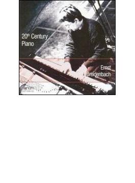 20th Century Piano Music: プレイデンバッハ