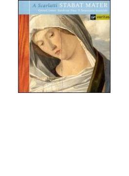 Stabat Mater, Salve Regina: Lesne / Il Seminario Musicale