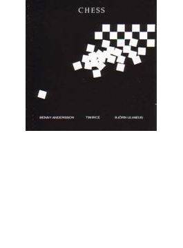 Chess - Broadway Cast