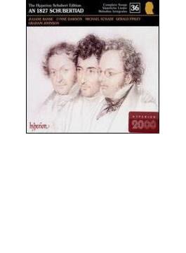 シューベルト:歌曲集 第36巻 (1827年) バンゼ(S)他多数/ジョンソン(p)
