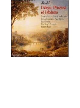 ヘンデル:合唱曲「快活の人、沈思の人、温和の人」キング/キングス・コンソート&合唱団