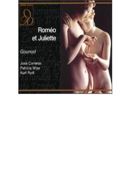 Romeo Et Juliette: Carreras