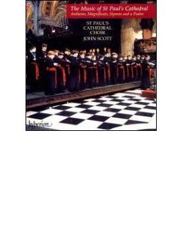 セント・ポール大聖堂の音楽