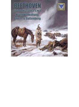 交響曲第3番『英雄』、第8番 グッテンベルク&クラング・フェアヴァルトゥング管