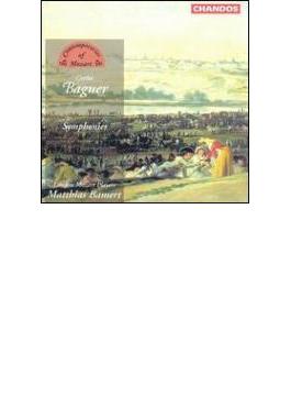 カルロス・バゲール:交響曲集 ジュリッツ(リーダー)バーメルト/ロンドン・モーツァルト