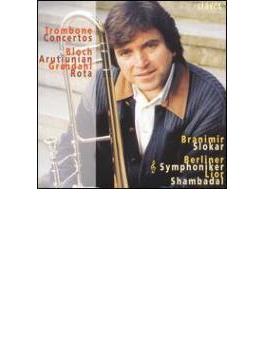 Slokar: Trombone Concertos