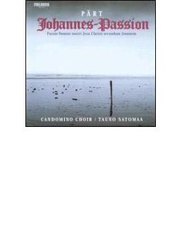 Passio: Satomaa / Candomino Choir, Hynninen(Br)