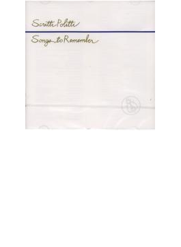 Songs To Remember - Remaster