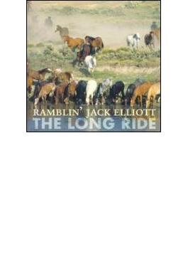 Long Ride