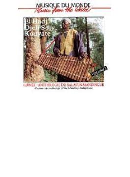 Anthology Of Mandingo Balaphon