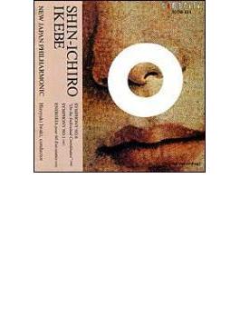 池辺晋一郎:交響曲 第6番&第1番/岩城宏之