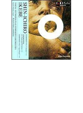 池辺晋一郎:交響曲 第5番「シンプレックス」&第3番「エゴ・パノ」