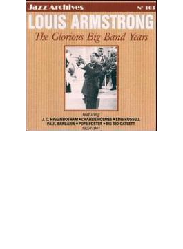 Glorious Big Band Years