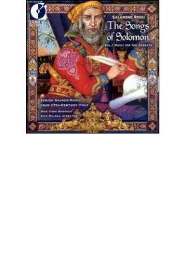 Salomone Rossi Vol.1: Milnes / New York Baroque