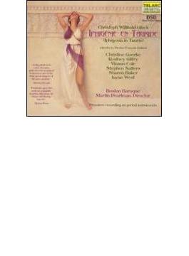 歌劇『トーリードのイフィジェニー』 Pearlman / Boston Baroque