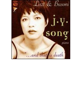 Piano Works, And That Is Death: J.y.song(P)