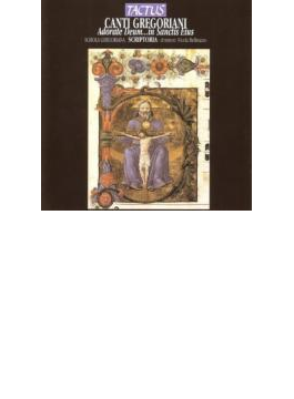 Schola Gregoriana Scriptoria