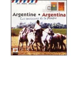 Musicians Of The Pampa - アルゼンチンのパンパの音楽 Argentine