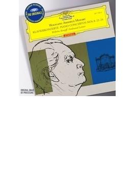 ピアノ協奏曲第8番、第23番、第24番 ケンプ(p)ライトナー&ベルリン・フィル、バンベルク響