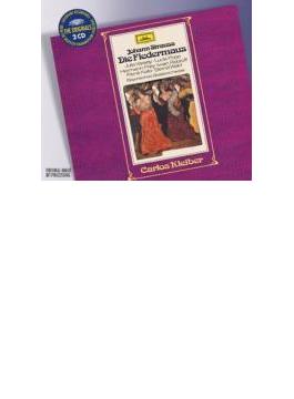 喜歌劇『こうもり』全曲 プライ、ヴァラディ、ポップ、他 C.クライバー&バイエルン国立管
