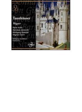 『タンホイザー』全曲 サヴァリッシュ&ローマRAI、コロ、ヤノヴィッツ、他(1972 モノラル)(3CD)