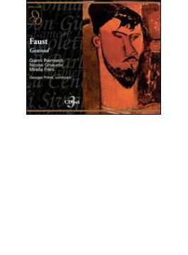 Faust: Pretre / Teatro Alla Scala