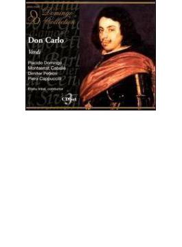 Don Carlo: Inbal / Verona Arena.o
