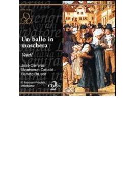 Un Ballo In Maschera: M-pradelli / Teatro Alla Scala Carreras