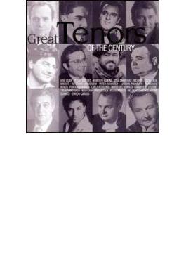 20世紀の偉大なるテノール達