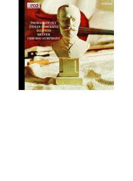 ヴァイオリン協奏曲 ハイフェッツ(vn)ライナー&シカゴ交響楽団(XRCD)
