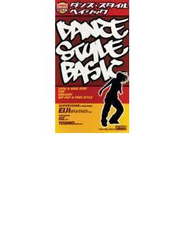 Dance Style Basic