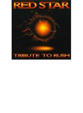 Red Star - Tribute To Rush