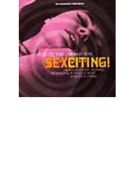 Mood For Sexciting