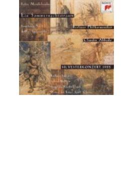 Ein Sommernachtstraum, Sym.4: Abbado / Bpo Mcnair Kirchschlager
