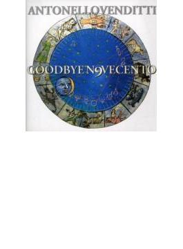Goody Bye 900