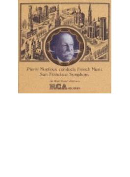 Symphonie Fantastique: Monteux / Sfso +gounod, Chabrier, Ravel