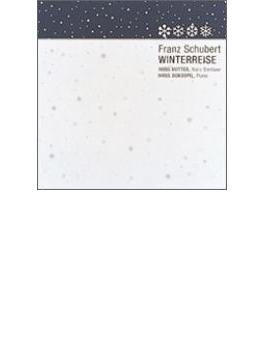 『冬の旅』 ホッター(Bs)ドコウピル(p)