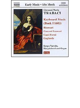 鍵盤音楽集第1巻(1603) ヴァルトロ
