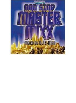Master Dance Mix - E Man's Nonstop Master Dance