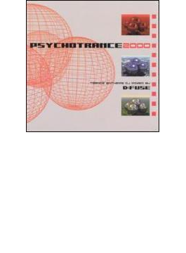 Psychotrance 2000