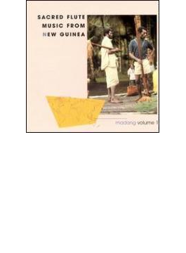 Sacred Flute Music From New Guinea Vol.1