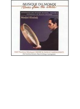 Anthologie Des Rhythmes Iraniens Vol.2