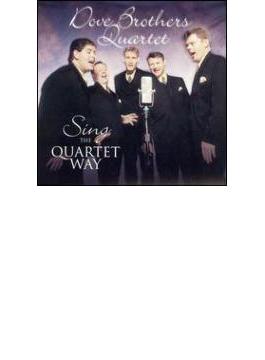 Quarete Way