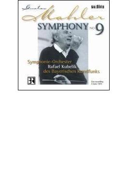 交響曲第9番 クーベリック & バイエルン放送響(1975 LIVE)