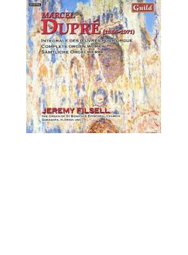 Complete Organ Works Vol.9: Filsell
